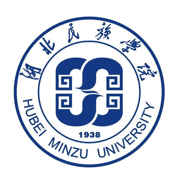 湖北民族学院.jpg